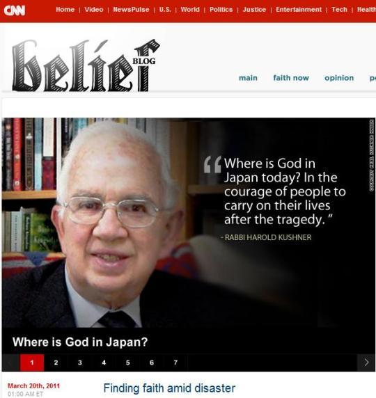 CNN Blog Image