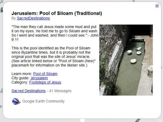 Pool of Siloam (Traditional)