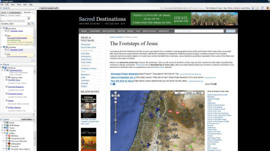 Footsteps of Jesus Website